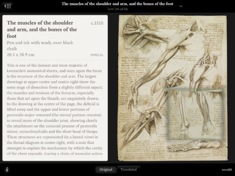 leonardo da vinci anatomy for ipad