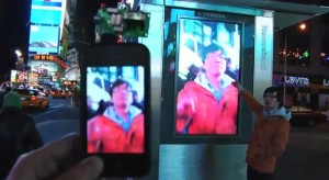 times square iphone hack