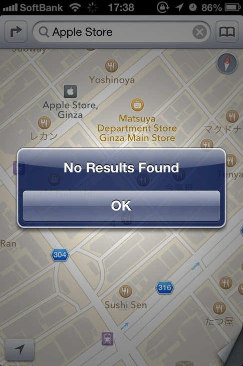 top apple maps fail photos 05